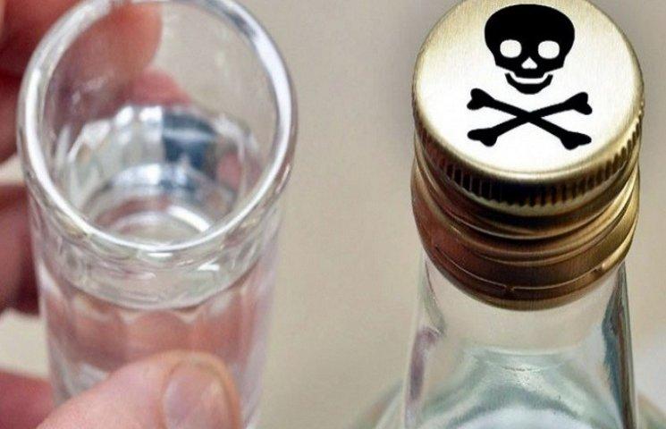 На Хмельнитчине зафиксировали смерть от отравления суррогатной водкой