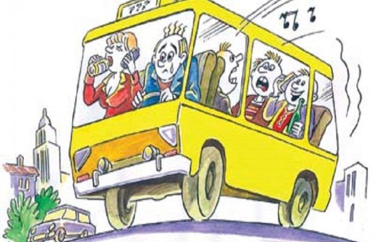 Прикольные картинки на автобус, замечательный
