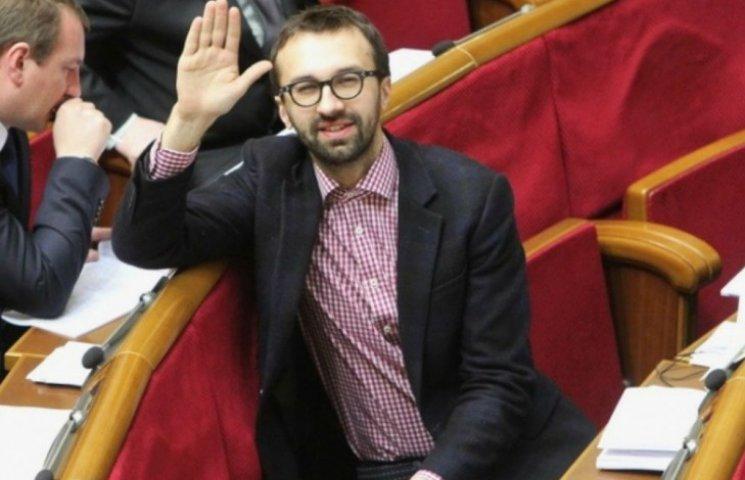 """""""Еврооптимисты"""", Кужель и Борислав Береза не голосовали за отмену высших зарплат (СПИСОК)"""