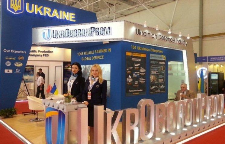 Україна представляє власну продукцію на Міжнародному авіакосмічному салоні