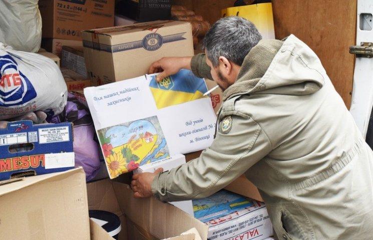 """""""Вінниця консервативна"""" зібрала для бійців гуманітарний вантаж"""