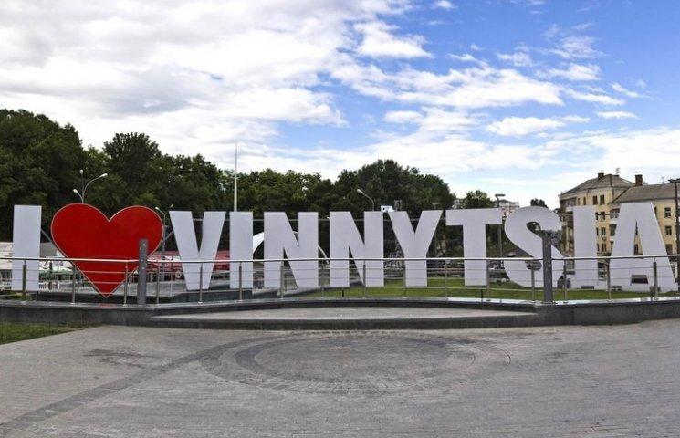 Вінничани можуть змінити недосконалий прорядок голосування за громадські проекти