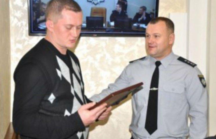 Полтавська поліція нагородила таксиста за допомогу