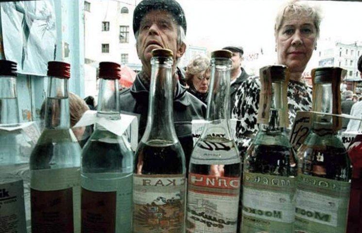 Сурогатний алкоголь знов забрав життя