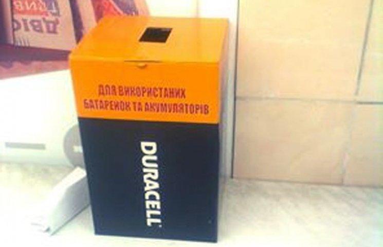 У Мелітополі почали встановлювати бокси для відпрацьованих батарейок