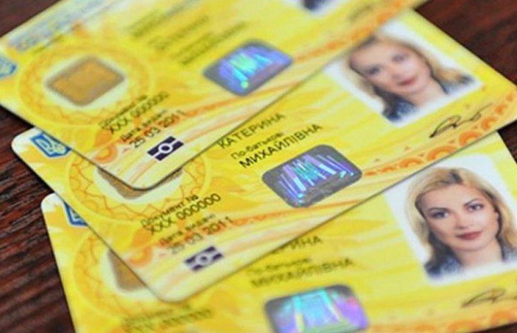 Из-за отсутствия оборудования в Винницкой области и в дальнейшем будут получать паспорт-книжечку