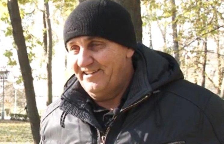 Володимир Страшко