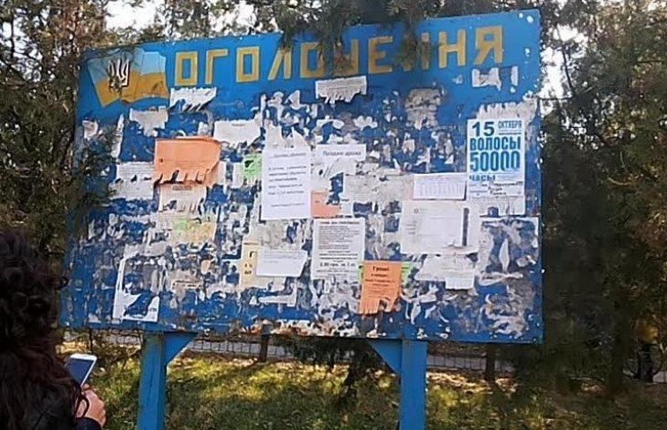 Територіальні громади Миколаївщини досі не облаштували місця для агітації