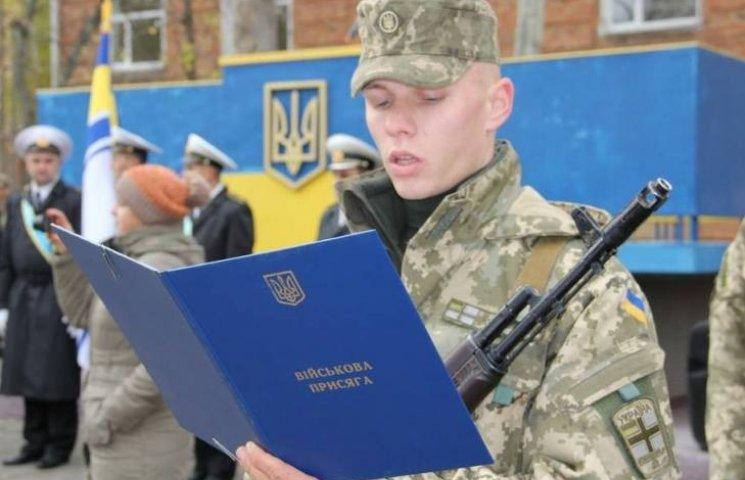 У Миколаєві присягнули на вірність народу 50 бійців ВМС