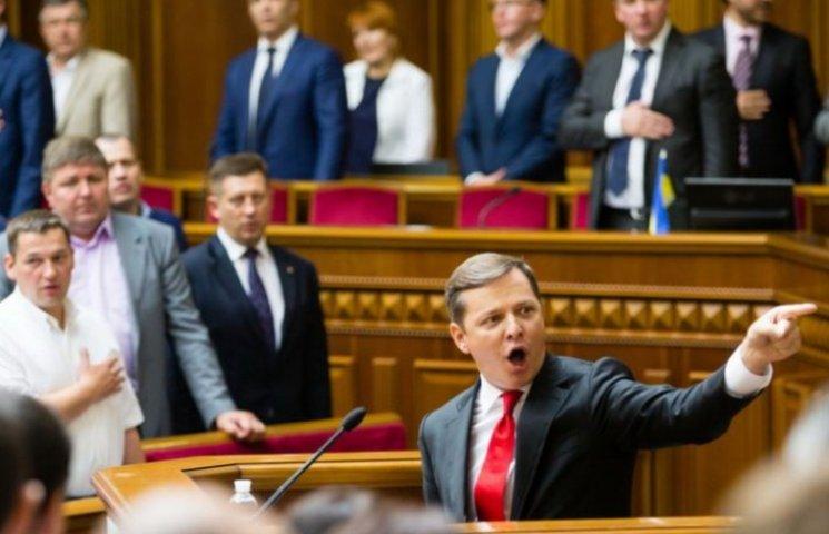 """""""Я не я і хата не моя"""": Як депутати переводять стрілки зі своїх статків"""
