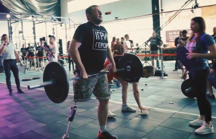 """В Николаеве параспортсмены-АТОшники будут соревноваться на """"Играх Героев"""""""