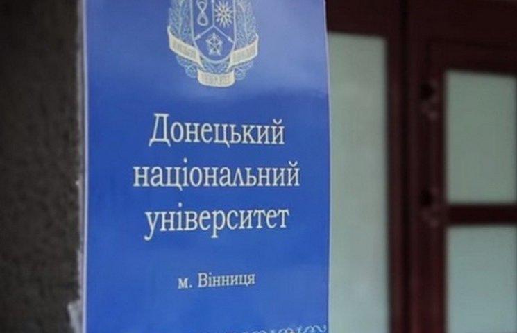 """У Вінниці студенти з трьох областей """"гратимуться"""" в НАТО"""