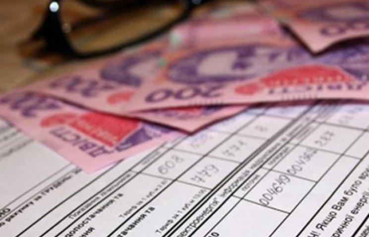 Жители Винницкой области заключили почти 800 договоров о реструктуризации долгов за коммуналку
