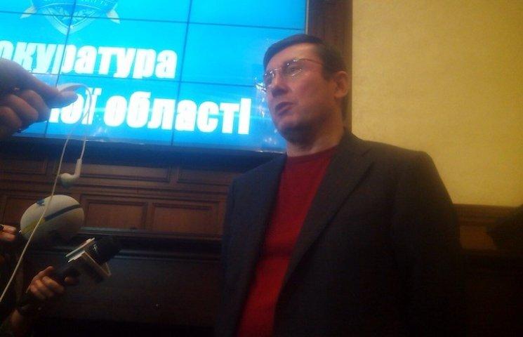 Луценко закликав Кармазіна виходити на хабарників найвищого рівня