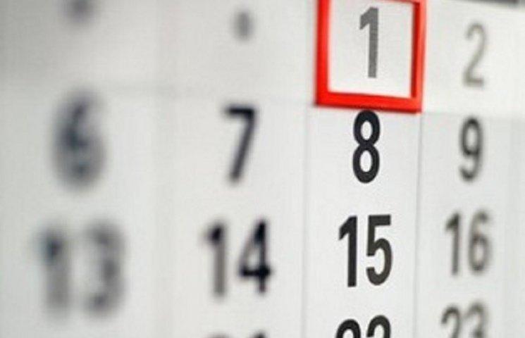 В січні хмельничан чекає 11 вихідних днів