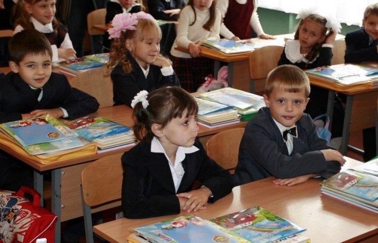 У школах Вінниці стало на 44 класи більше
