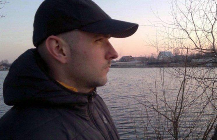 Киевская журналистка ищет своего племянника, который пропал в Житомире