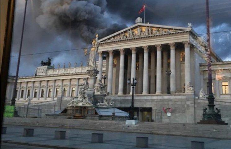 Видео дня: В Вене горел парламент, ИГИЛ сбил российский вертолет