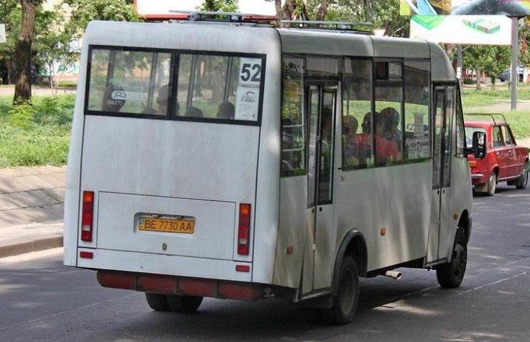 У Миколаєві маршрутник відмовився везти пасажирів на кінцеву, бо побоявся перевірки