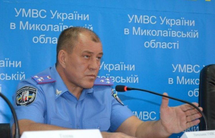 Дружина екс-головного поліцейського Миколаївщини задекларувала подаровані 1,2 мільйони