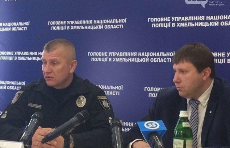 Радник Авакова зустрівся з громадськими активістами Хмельниччини