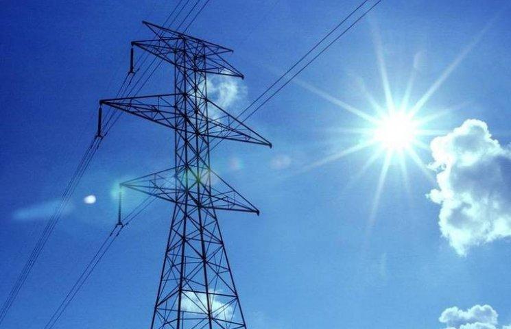 Винничан приглашают к обсуждению энергетического будущего