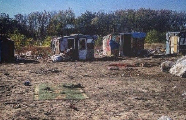 В Хмельницком на свалке вкалывают десятки цыган, там и живут
