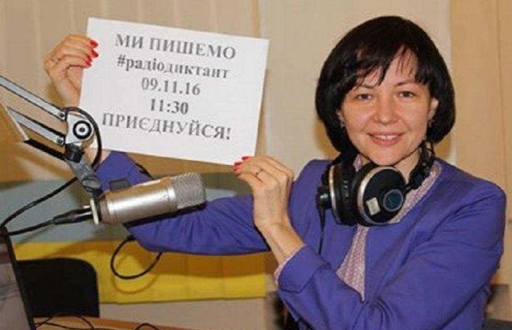 Хмельничани вдосконалюватимуть українську мову