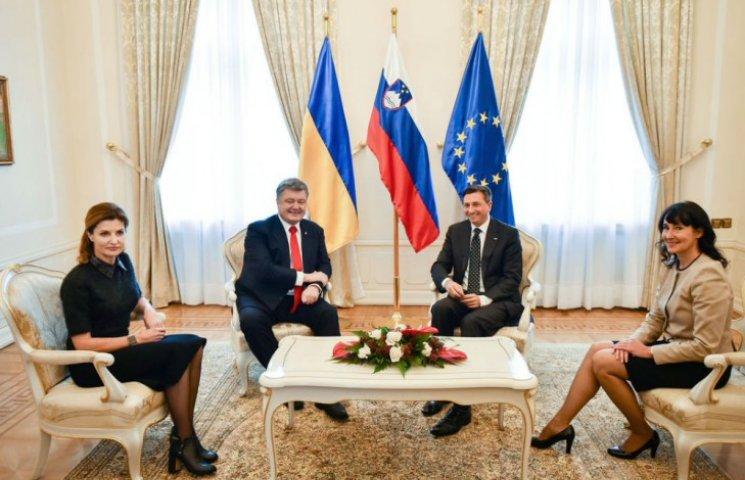 Словения поддержала членство Украины в ЕС, - АП