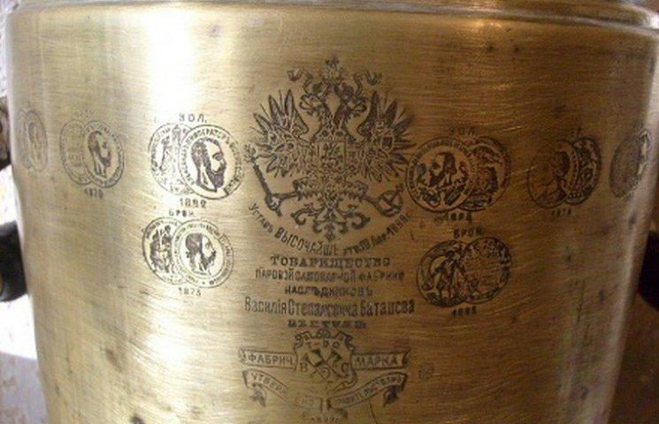 Винницкие таможенники изъяли тульский самовар с гербом Российской империи