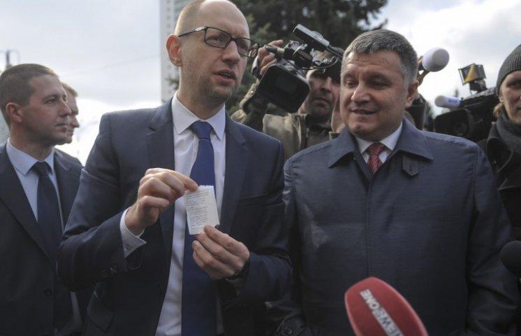 """Зачем в """"Народном фронте"""" решили подыграть Саакашвили"""