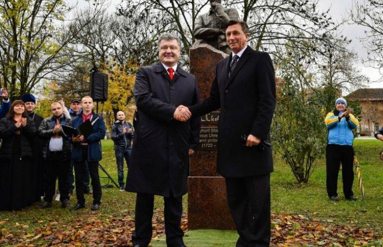 Порошенко открыл памятник Сковороде в Любляне (ФОТО, ВИДЕО)