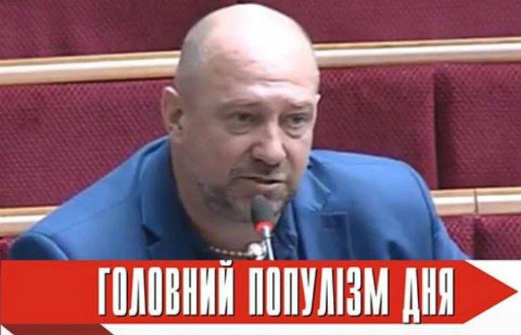 Главный популист дня: Мельничук, который раздражает украинцев шутками про триллион в декларации
