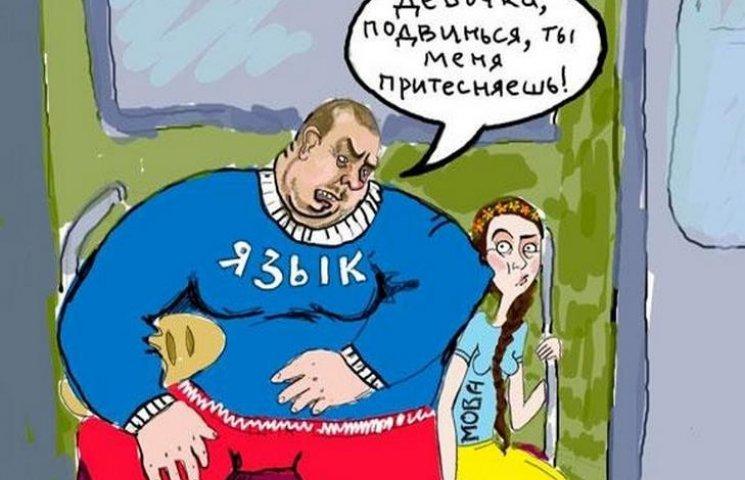 Як розбагатіють ті, хто перейшов на українську мову