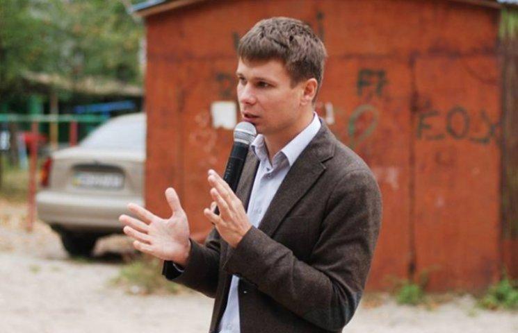 Начальник молодежи и спорта Сумщины Лантушенко признал таунхаус в элитном районе