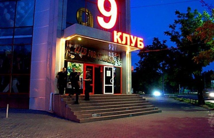 Пристрасті за ЦНАПом: Скільки Миколаєву коштуватиме будівля нічного клубу