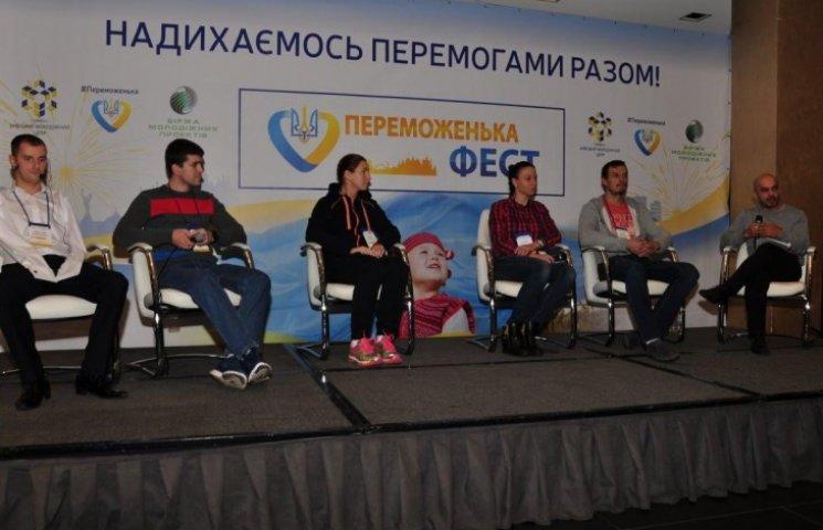 Фестиваль #Переможенька Фест зібрав рекордну кількість українських переможців