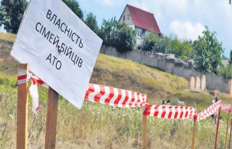 Майже 15 тисяч гектарів землі на Хмельниччині віддали АТОвцям
