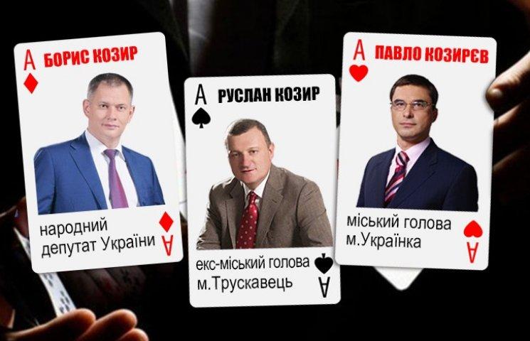 """Головні """"трампи"""" українського політикуму (ФОТОЖАБИ)"""