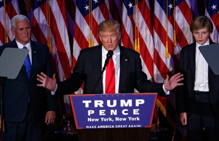 Як маргінали та опозиціонери радіють перемозі Трампа