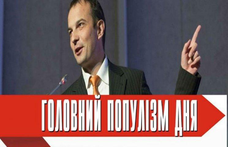 Головний популіст дня: Соболєв, який хоче звільнити Луценка