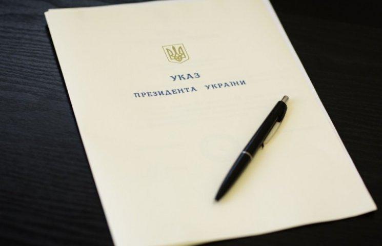 Порошенко звільнив Саакашвілі відразу з двох посад