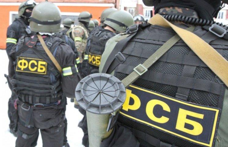 """ФСБ задержала украинцев-""""диверсантов"""" в Севастополе"""