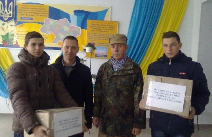 Ізяславські школярі та викладачі допомогали солдатам