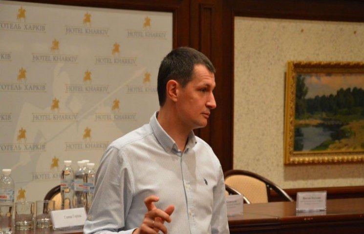 В Харькове семья нардепа накупила квартир, которые почему-то подешевели в 4-7 раз