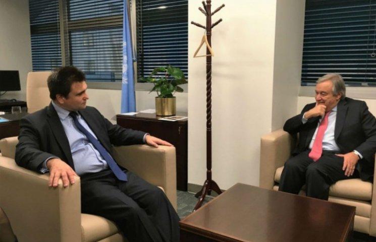 Климкин встретился с новым генсеком ООН и пригласил его в Украину