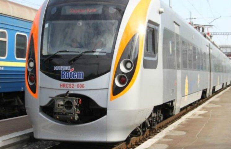 """Швидкісний потяг """"Інтерсіті"""" віднедавна зупиняється в Лубнах"""