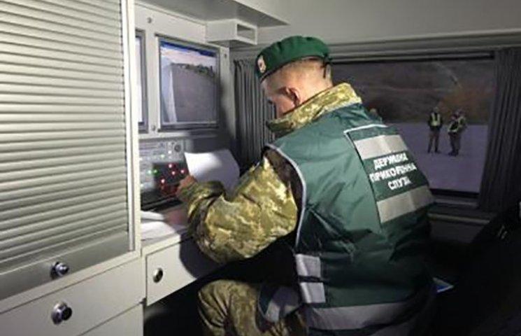На Харківщині прикордонники затримали чоловіка, якого розшукують за наркоту