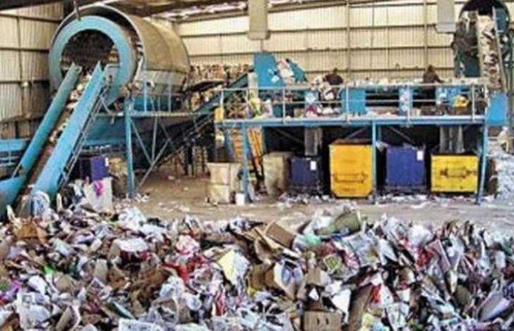 У Коровія шукають охочих збудувати сміттєпереробний завод за 35 мільйонів