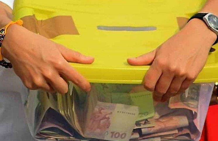 На Полтавщині підліток вкрав гроші, які люди збирали на лікування дитини